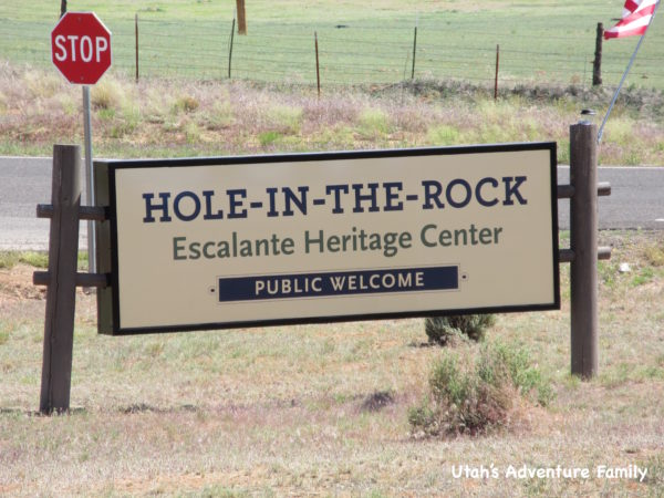 This is the sign to watch for as you drive on Highway 12.