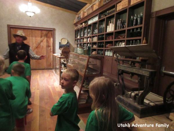 Oregon Trail Center 5